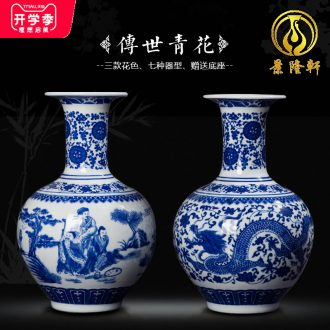 Jingdezhen ceramics new Chinese antique blue and white porcelain vase wine ark adornment home sitting room handicraft furnishing articles