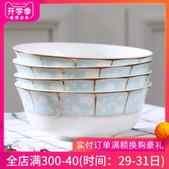 Jingdezhen ceramic bowl suit Chinese bone porcelain home eat rice bowl noodles soup bowl size 6 inches four dishes
