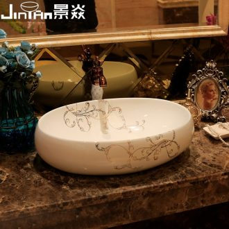 JingYanJin branches spread art stage basin to European ceramic sinks oval white basin sink