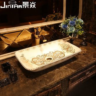 JingYan new stage basin to square ceramic heat sinks lavabo that defend bath lavatory art