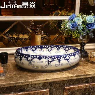 JingYan stage basin of jingdezhen blue and white porcelain art ceramic sinks Chinese oval basin on the sink