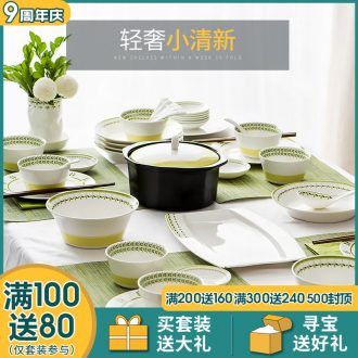 Million jia tableware suit dishes home dishes suit contracted 6 Chinese ins bowl chopsticks ceramic dish bowl suit