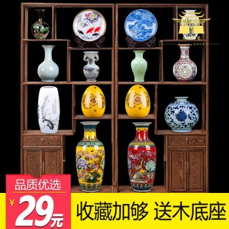 Jingdezhen ceramics Chinese vase flower arrangement sitting room million treasure decoration, home furnishing articles rich ancient frame arts and crafts