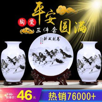 Rich ancient frame of jingdezhen ceramics vase home wine ark adornment furnishing articles sitting room small handicraft decoration arranging flowers