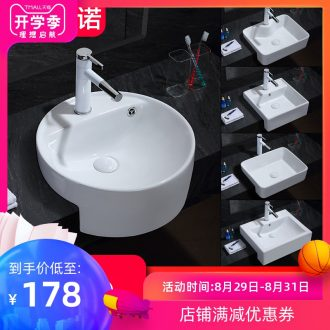 Atlantis corvino taichung basin half embedded platform basin sinks and hang basin household square ceramic lavabo