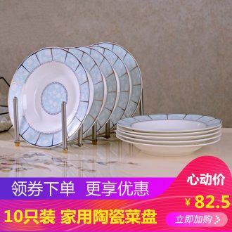 Jingdezhen round dish dish 10 creative contracted household ceramics steak Chinese food dish plate suit