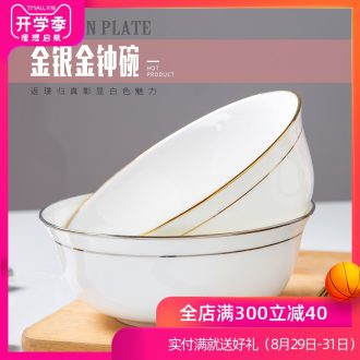 Jingdezhen ceramic rice bowl Chinese style phnom penh contracted household ceramics 6 inches large bubble rainbow noodle bowl single pack