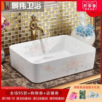 European stage basin ceramic lavabo American children of the basin that wash a face wash one wash basin sinks art basin