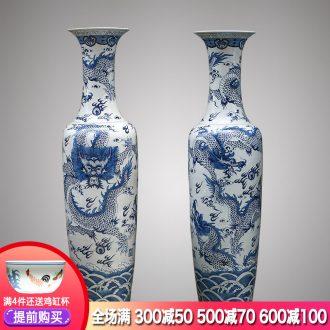 Jingdezhen ceramics hand-painted porcelain landing big vase 1 meter 8 dragon playing pearl villa hotel lobby furnishing articles
