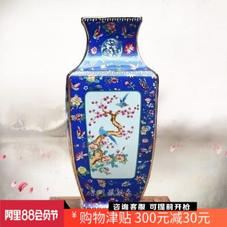 Jingdezhen ceramic famille rose colored enamel porcelain square bottle of flower arranging archaize sitting room mesa and flowers and birds home furnishing articles