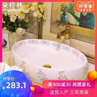 JingXiangLin european-style rectangle jingdezhen art basin lavatory sink the stage basin & ndash; The olive branch