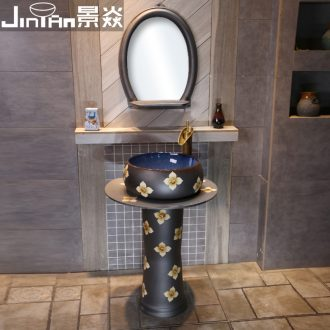 Pillar JingYan pearl flower art basin of Chinese style restoring ancient ways is a whole sink basin floor archaize ceramic lavatory