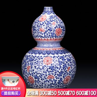 Jingdezhen ceramics antique blue and white porcelain bottle gourd vases, flower arranging new Chinese style household act the role ofing is tasted furnishing articles sitting room