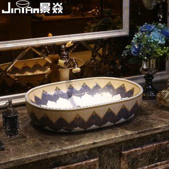 JingYan Mediterranean art stage basin oval jingdezhen ceramic lavatory continental basin on the sink