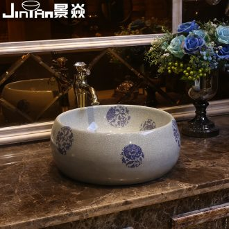 JingYan art stage basin ice crack ceramic lavatory circle of blue and white porcelain basin bathroom sink on stage