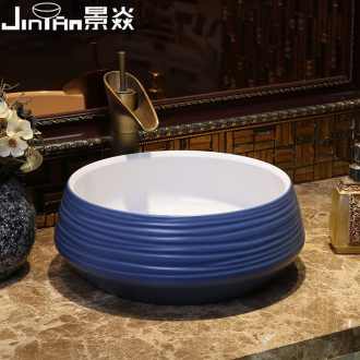 JingYan archaize stage basin circle art basin sink lavatory sink ceramic line package mail