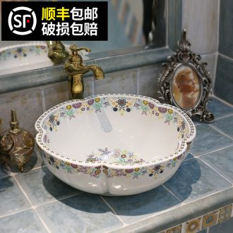 JingYan universal garden art stage basin European ceramic lavatory petals basin basin on the sink