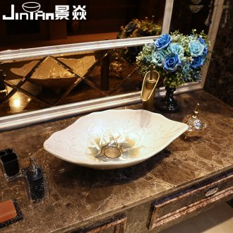 JingYan boat art on the stage basin special-shaped ceramic lavatory creative personality basin on the sink
