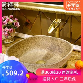 JingXiangLin European contracted jingdezhen hand basin on the lavatory basin & ndash; & ndash; rolling