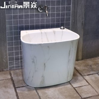 JingYan marble balcony mop pool large rectangle ceramic mop basin control automatic mop pool water