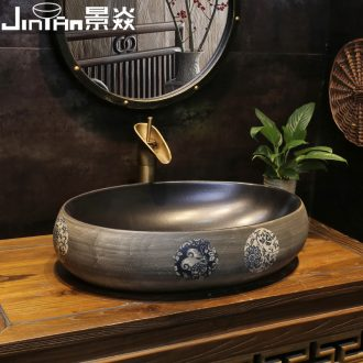 JingYan blue and white porcelain art stage basin oval ceramic lavatory new Chinese style restoring ancient ways of archaize lavabo single basin