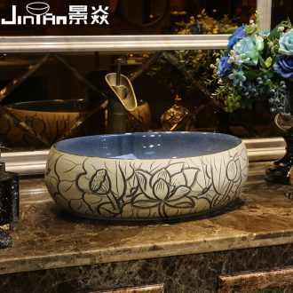JingYan lotus carving art stage basin small oval ceramic lavatory basin on the Chinese style the sink