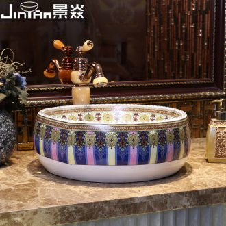 JingYan lavender American art stage basin round ceramic lavatory home European stage single basin sink