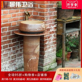 JingWei column basin sink pillar type lavatory ceramic basin basin of wash one balcony column outdoor