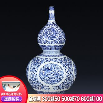 Jingdezhen ceramics imitation qianlong vase of blue and white porcelain bottle gourd furnishing articles feng shui plutus sitting room porch decoration