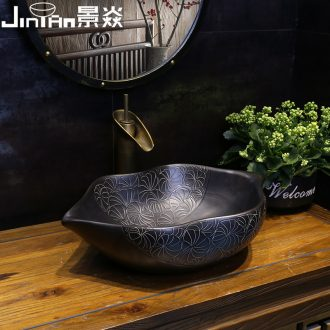 JingYan black leaf retro art stage basin special-shaped ceramic lavatory creative archaize basin sink basin