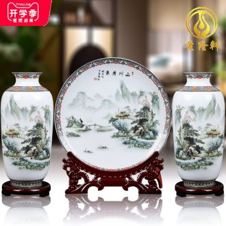 Porcelain of jingdezhen ceramics vase home sitting room place flower arranging three-piece wine plate handicraft ornament