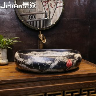 JingYan black lotus art stage basin of Chinese style restoring ancient ways ceramic lavatory household antique oval sink