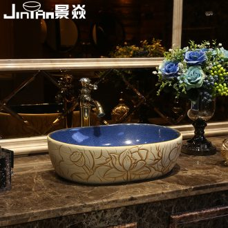 JingYan art on the Chinese lotus basin ceramic sinks oval restoring ancient ways is archaize on the sink