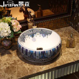 JingYanBo Bohemia European art stage basin small size round ceramic lavatory American on the sink