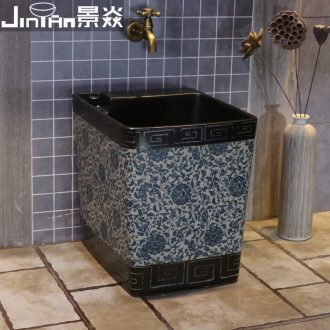 JingYan Chinese style household mop pool of blue and white porcelain ceramic mop pool square balcony toilet wash the mop sink basin