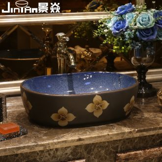 JingYan pearl flower art stage basin ceramic lavatory oval basin of Chinese style restoring ancient ways on the sink