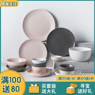Million jia Nordic contracted household creative ceramic tableware suit dishes 46 a wedding gift box Ceylon island