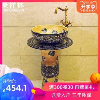 JingXiangLin health double basin of jingdezhen ceramic art basin pillar lavatory basin three-piece & ndash; Grind arenaceous