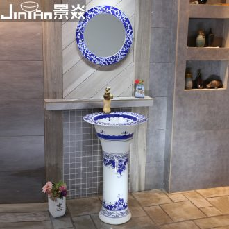 JingYan pillar of blue and white porcelain art basin of Chinese style ceramic one-piece vertical lavatory washbasins floor type basin