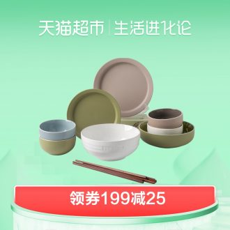 Ijarl million jiamei disk suit household contracted ceramic dishes - Manhattan 12 head