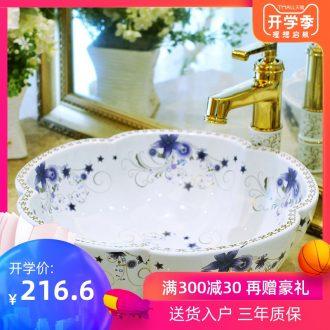 JingXiangLin petals jingdezhen art basin modelling lavatory washbasins stage basin & ndash; violet