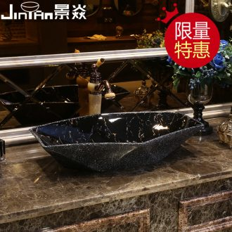 JingYan marble alien art stage basin creative ceramic lavatory basin on the sink personality