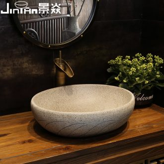 JingYan frosted lines antique art stage basin oval ceramic lavatory Chinese style restoring ancient ways on the sink