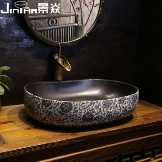 JingYan blue and white porcelain art stage basin large ceramic lavatory Chinese antique basin to restore ancient ways on the sink