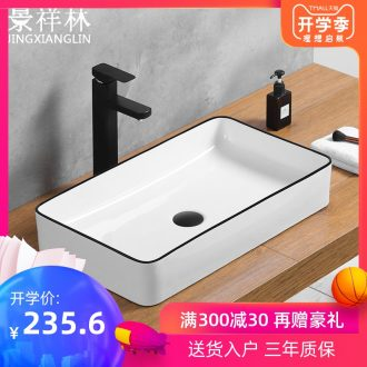 The stage basin sink single ceramic face basin household northern wind art square toilet of the pool that wash a face wash gargle