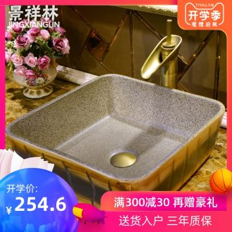 JingXiangLin European contracted jingdezhen traditional manual basin on the lavatory basin & ndash; & ndash; rail