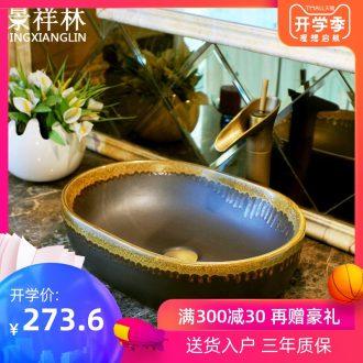 JingXiangLin elliptical rectangle small jingdezhen art basin basin sink basin & ndash; Small restore ancient ways