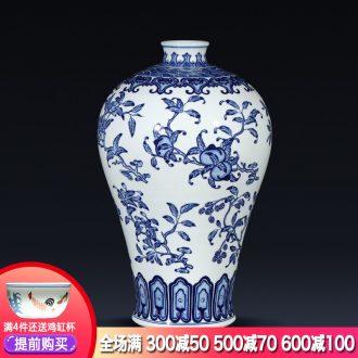 Jingdezhen ceramics imitation qianlong hand-painted new Chinese blue and white porcelain vases, flower arrangement sitting room place celebration gift