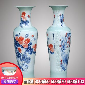 Jingdezhen ceramic hand-painted landing big vase courtyard chrysanthemum patterns of new Chinese style living room TV cabinet furnishing articles