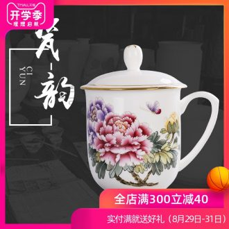 Jingdezhen ceramic tea set hand-painted paint bone China tea cup with cover working meeting of large water cup custom